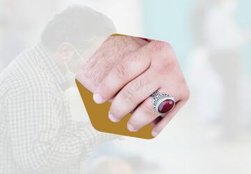 احکام شرعی | آیا با انگشتر می توان وضو گرفت؟