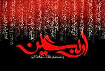 روز اربعین هیچ برنامهای در بقاع متبرکه استان اصفهان برگزار نمیشود