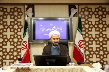 تصاویر/ نشست خبری یازدهمین جشنواره علامه حلی