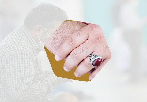 وضو با انگشتر