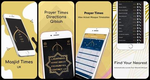 نرم افزار جدید کاربردی «مسجد تایمز» با استقبال مسلمانان روبرو شد