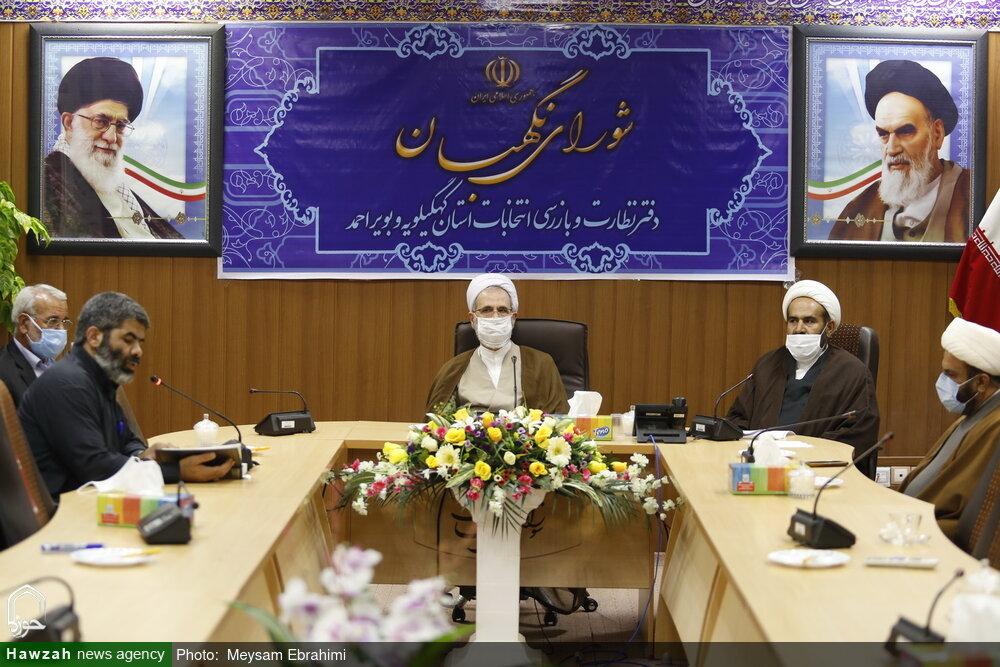 تصاویر/ حضور آیت الله اعرافی در دفتر نظارت و بازرسی انتخابات استان کهگیلویه و بویراحمد