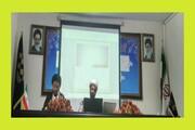 ہندوستان میں تصوف کا آغاز، قم المقدسہ میں ایک علمی نشست کا انعقاد