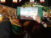 """تصاویر/ وداع با پیکر شهید مدافع حرم در همایش """"بزرگ مردان بی ادعا"""" در کاشان"""