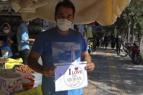 تصاویر/ پویش «من قرآن و حضرت محمد (ص) را دوست دارم» در خراسان شمالی