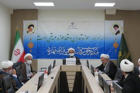 جلسه شورای هماهنگی بسیج طلاب استان تهران