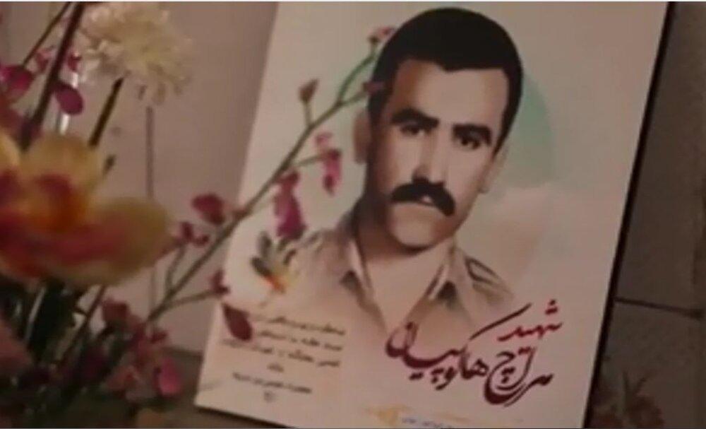 شهید هراچ هاکوپیان