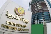 فلسطین سے اسرائیلی قبضہ ختم ہو اور آزاد ریاست قائم کی جائے جس کا دارالحکومت بیت المقدس ہو، وزارت خارجہ قطر