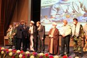 تصاویر/  آئین تجلیل از پیشکسوت دفاع مقدس  خراسان شمالی