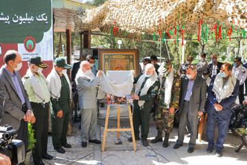 تصاویر/ آئین آغاز هفته دفاع مقدس در اصفهان