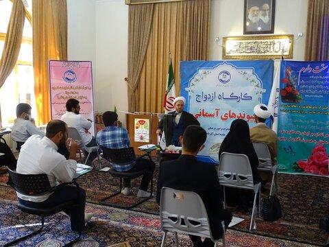 اولین کارگاه آموزشی پیوندهای آسمانی ویژه طلاب و روحانیون استان