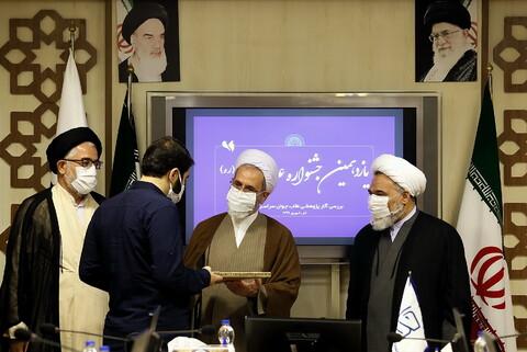 تصاویر/اختتامیه یازدهمین جشنواره علامه حلی(ره)