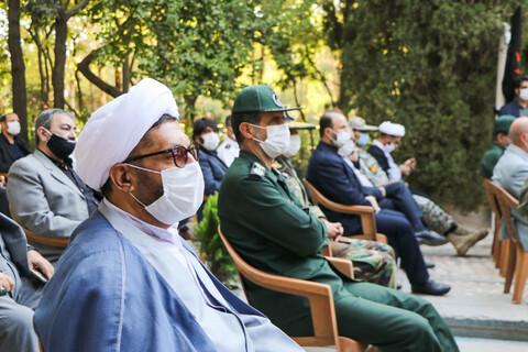تصاویر/ آیین آغاز هفته دفاع مقدس در اصفهان