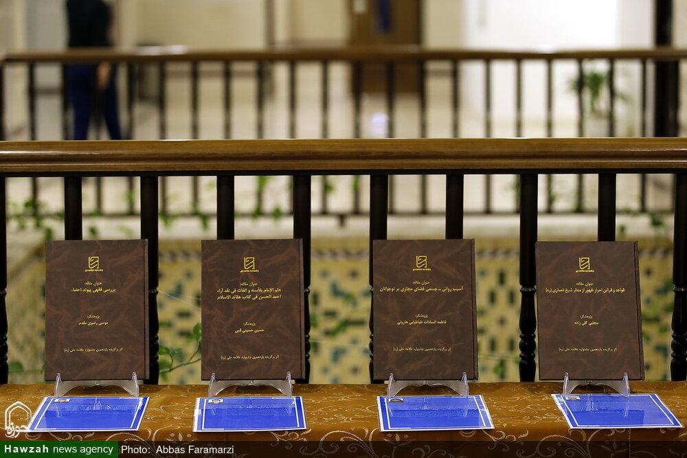 کسب مقام کشوری طلبه لرستانی در جشنواره علامه حلی (ره)