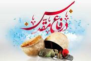 اجرای ویژه برنامههای هفته دفاع مقدس در ۲۸ بقعه شاخص استان اصفهان