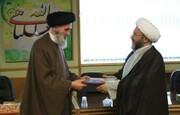تسلیت رئیس عقیدتی سیاسی وزارت دفاع به جامعه روحانیت
