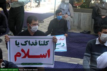 بالصور/ وقفة احتجاجية لطلاب العلوم الدينية في إدانة خيانة تطبيع الدول العربية في همدان
