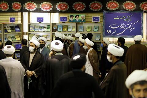 تصاویر/ نمایشگاه منشورات مرکز فقهی ائمه اطهار علیهم السلام