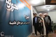 بازنشر تصاویر بازدید مرحوم آیت الله ممدوحی از رسانه رسمی حوزه در سال ۱۳۹۴