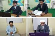 جامعہ امامیہ اور جامعۃ الزہرا تنظیم المکاتب میں آن لائن کلاسز جاری