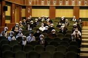 تصاویر/ نشست هماهنگی مدیران مدارس علمیه قم