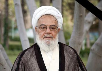 تسلیت بسیج اساتید و نخبگان حوزه تهران به مناسبت درگذشت آیت الله ممدوحی