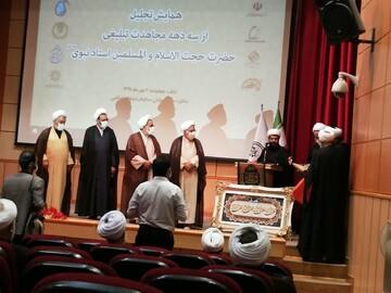 تکریم از سه دهه مجاهدت تبلیغی حجت الاسلام والمسلمین نبوی برگزار شد