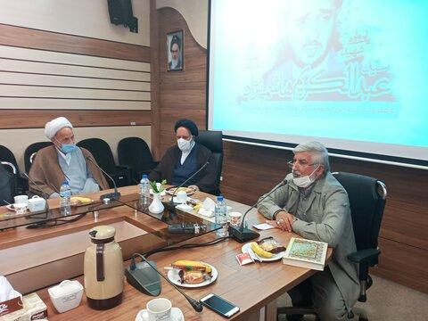 بزرگداشت شهید هاشمی نژاد