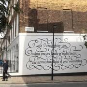 «حافظ» روی دیوار لندن نقش بست