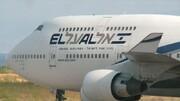 اسرائیل کی پہلی پرواز سعودی عرب سے ہوتی ہوئی بحرین پہنچ گئی