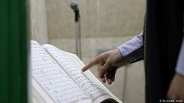 رای دادگاه آلمان به نفع مسلمانان در پرونده ممنوعیت پخش اذان