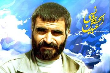 فیلم | داستانی از توسل شهید عبدالحسین برونسی