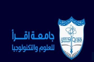 """نشست """"مخالفت با عادیسازی روابط با اسرائیل"""" در دانشگاه صنعا"""