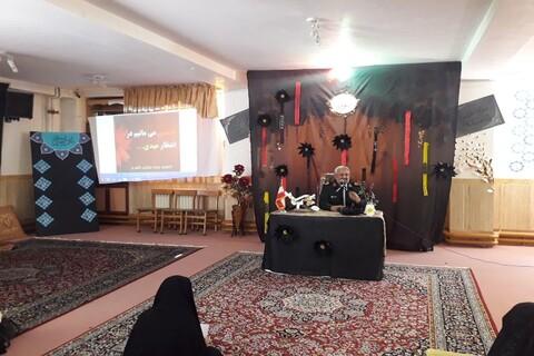 تصاویر/  برگزاری مراسم هفته دفاع مقدس در مدرسع علمیه الزهرا (س) خوی