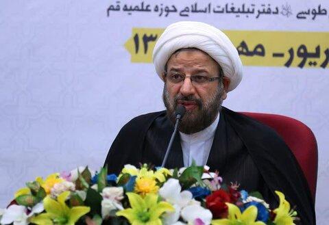 حجت الاسلام والمسلمین احمد واعظی