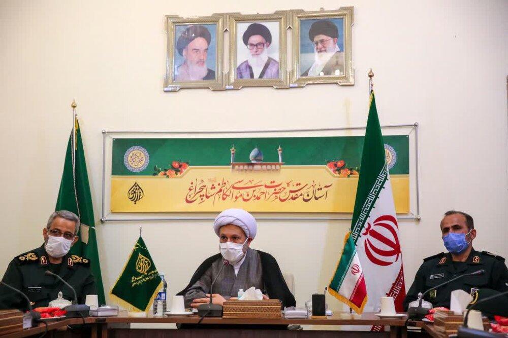 موکب حضرت احمد بن موسی(ع) روز اربعین در شیراز برپا شود