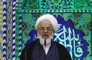 تفاوت انقلاب اسلامی با دیگر انقلابهای جهان