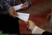 بالصور/ انتخابات الدورة الخامسة للهيئة الإدارية ومفتشي لجنة أصول فقة الحوزة العلمية بقم المقدسة