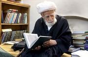 حوزه علمیه تهران در سوگ استاد فقید