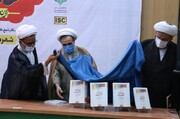 گزارشی از کمیسیون های همایش ملی «مقاومت اسلامی از نگاه قرآن کریم»