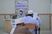 آزمون تعیین سطح طلاب و روحانیون اهل سنت خراسان جنوبی