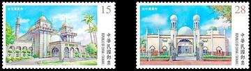New stamps feature mosques in Taipei and Taichung