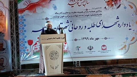 حجت الاسلام حسن رحیمی