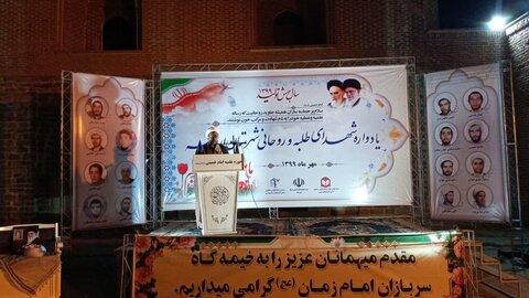 حجت الاسلام علی متین