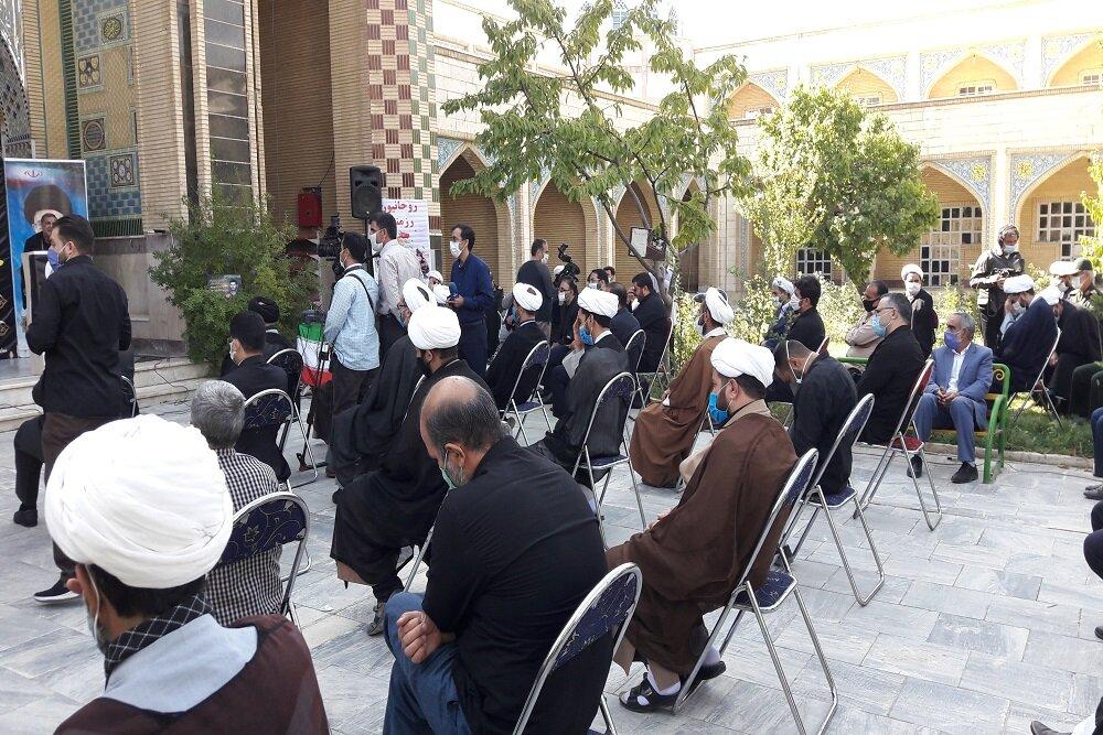 تصاویر/ مجلس یادبود مرحوم آیت الله ممدوحی در حوزه علمیه کرمانشاه