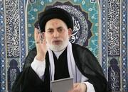 امام جمعه نجف: آیتالله خوئی یک کلمه هم به نفع رژیم بعث حرف نزدند