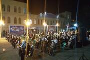 تصاویر/  یادواره شهدای طلبه و روحانی شهرستان ارومیه