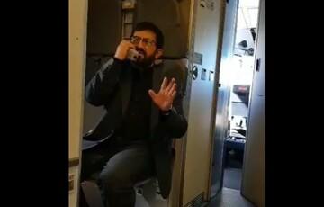 فیلم | روضه خوانی حاج مرتضی طاهری در هواپیمای تهران نجف صبح اربعین سال ۹۶