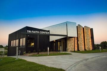 افتتاح مجازی آخرین ساختمان مرکز «سه ادیانی» در آمریکا