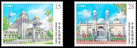 تمبرهای مساجد تایپه و تایچونگ رونمایی شدند